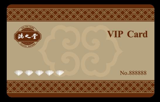 VIP-card-finalyoption-path.png